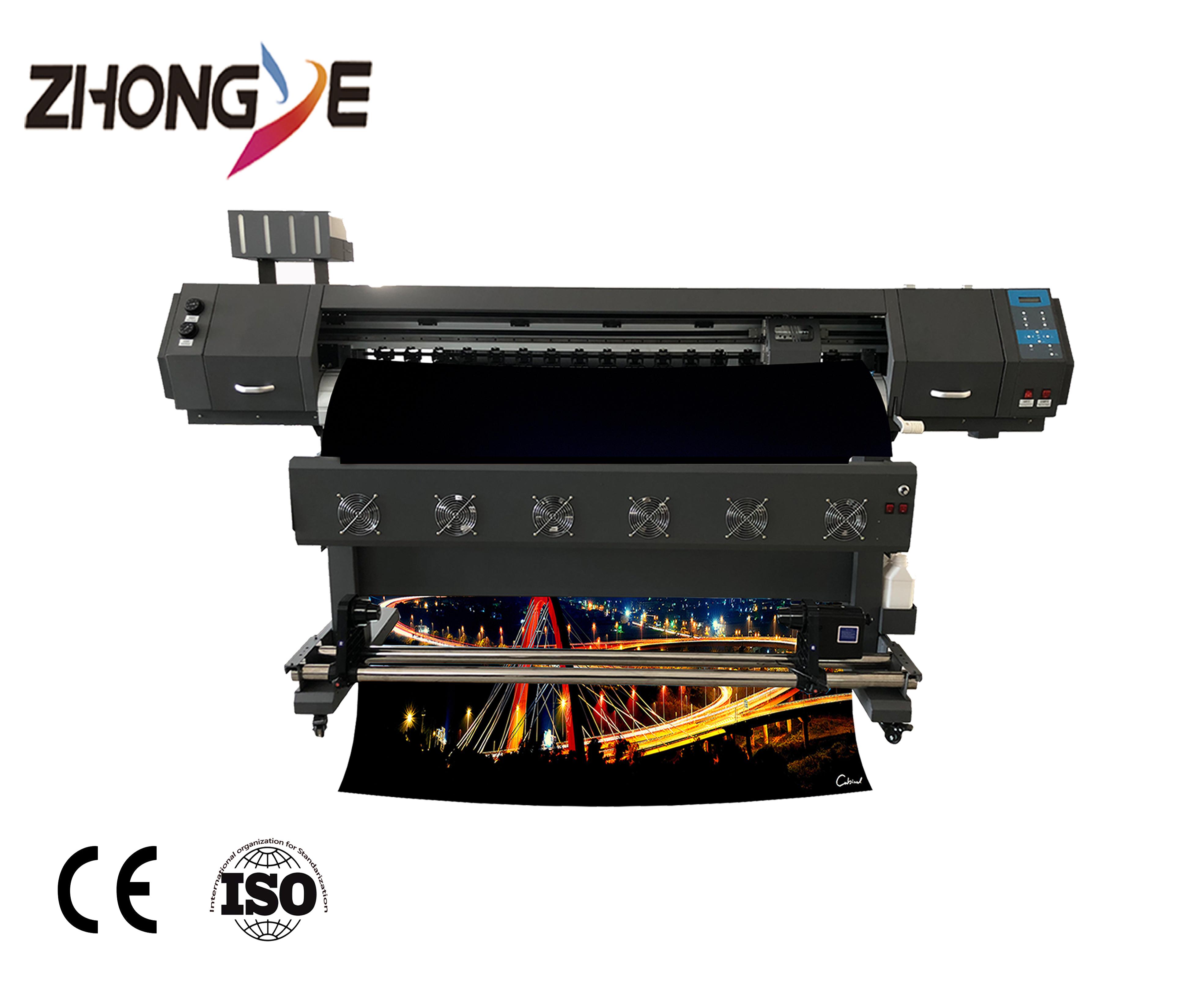 E1800 XP600